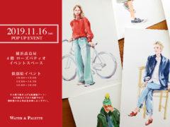 REPORT 横浜髙島屋 POP UPイベント