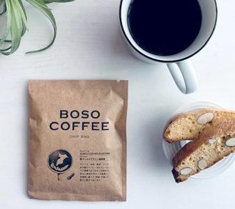 BOSO COFFEE -Ⅱ-